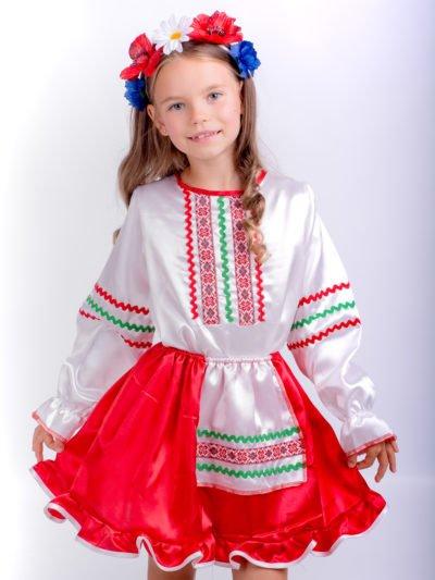 Детские национальные костюмы