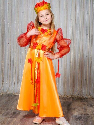 костюм осень пышное платье