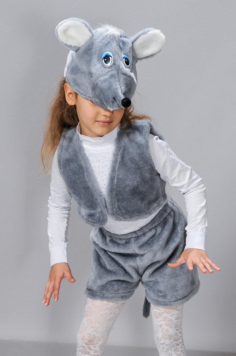 костюм мышонка киев
